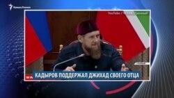 Видеоновости Кавказа 4 марта
