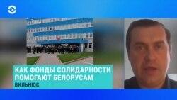 В Беларуси блокируют счета людям, пострадавшим от насилия силовиков (видео)