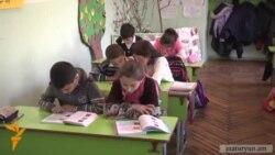 Ծնողները բողոքում են՝ դպրոցները և մանկապարտեզները չեն ջեռուցվում