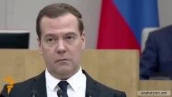 Ղրիմի բռնակցումից հետո Ռուսաստանը կրել է 25 միլիարդ եվրոյի վնաս