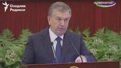 Мирзиëев Өзбекстандын убактылуу президенти