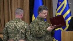 Порошенко дав Героя України чотирьом командирам