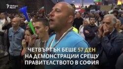 """""""Нас не ни е страх!"""" Хиляди се включиха в мирния протест в четвъртък"""