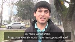 Чи будуть таджики служити в російській армії?