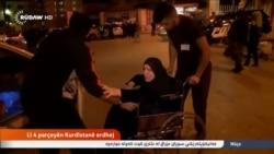 Zbrinjavanje povređenih u zemljotresu u Iraku