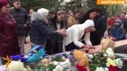 Уральцы выражают соболезнования россиянам