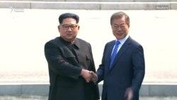 Солтүстік Корея басшысының қадамы