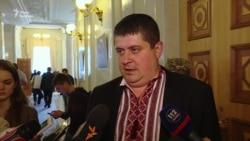 Чому Рада не проголосувала за санкції для Януковича: думки депутатів (відео)
