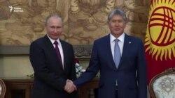 Атамбаев: Революциям поставлена точка