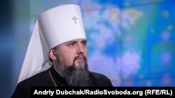 Епіфаній прокоментував інцидент з українською іконою у Боснії і Герцеговині
