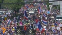 Таиландтағы шеру