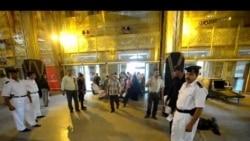 مصر: إجراءات قبل محاكمة مرسي