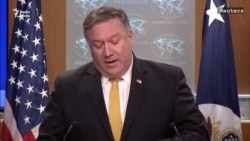 Pompeo Says Iran Is Origin Of Threat To U.S. Missions In Iraq