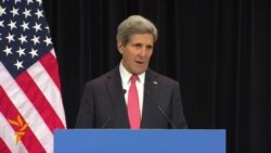 Kerry Cites Progress In Combating Islamic State