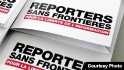 Репортери без граници. Илустрација.