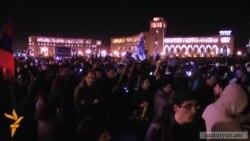 «Դեմ եմ» նախաձեռնության «Լուսավորության երթ» Երևանում: