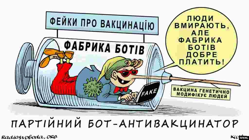 Автор: Олексій Кустовський.НА ЦЮ Ж ТЕМУ
