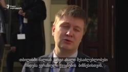 საქართველო - მოედანი რუსეთის ბიზნესისთვის
