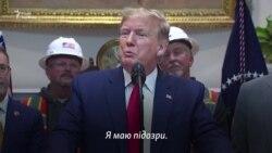 Трамп про технічні проблеми літака МАУ: «Я не думаю, що це взагалі можливо» – відео