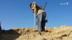 افغان سرتيري پر معذورۍ سربېره د طالبانو پر ضد جنګېږي