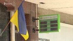 Что случилось с деньгами крымчан, которые они положили в украинские банки? (видео)