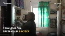 Жительница уничтожаемой строителями старинной слободы создала в своем доме частный музей
