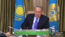 Назарбаев: Экономикада ауыртпалық сезіліп отыр