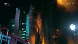 У Бразилії обвалився палаючий будинок, є жертви (відео)