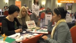 Медицинский саммит в Алматы