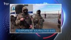 ФСБ-но рогIехь лецнарш, кхело набахте хьажийнарг, Украино махкахваьккхинарг