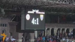 Армения - Македония - 4:1, Видео