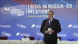 Михаил Касьянов поздравил с Днем Конституции