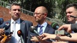 Підсумки зустрічі лідерів опозиції з послами країн ЄС