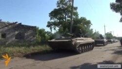 Միջազգային զորավարժություններ` Ուկրաինայում