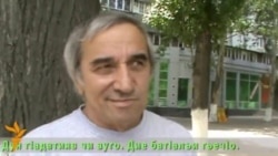 Гьикъа-бакъи
