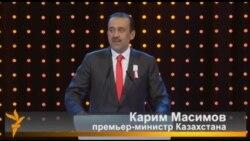 «Золотой шанс» по Масимову