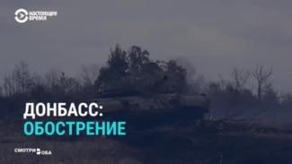 Реакция СМИ России и Украины на обострение ситуации на Донбассе