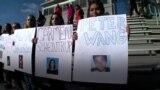 В Вашингтоне школьники пришли к Белому дому и потребовали прекратить стрельбу в школах