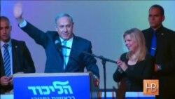 Нетаньяху объявил о своей победе на выборах в Израиле