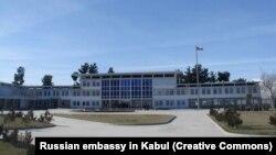 Ambasada Rusiei din Kabul