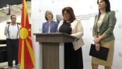 СЈО ќе бара замрзнување на имотот на ВМРО-ДПМНЕ