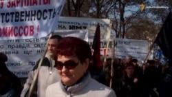 У Дніпропетровську пройшов «марш соціальної справедливості»