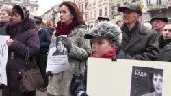 Львів'яни закликали Надію Савченко припинити голодування