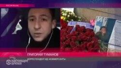 СКР окончательно определился с именем заказчика убийства Бориса Немцова