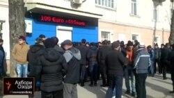 Дар Душанбе мардум рублҳояшонро ба сомонӣ табдил мекунанд.