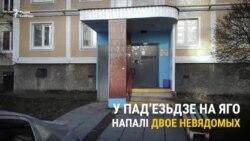 Арт-мэнэджар Алег Ларычаў распавёў як яго зьбівалі