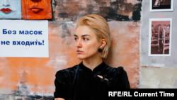 Nina Ceretilova