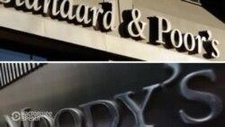 Кыргызстан впервые получил кредитный рейтинг от агентств Moody's и Standard & Poor's