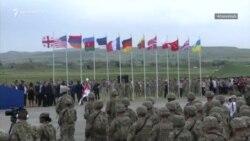 Վրաստանում մեկնարկեցին «Վեհանձն գործընկեր-2018» զորավարժությունները