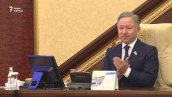 Парламент одобрил конституционную реформу